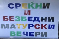IMG-e11cebaf1882e440f4474fa29e28f62e-V